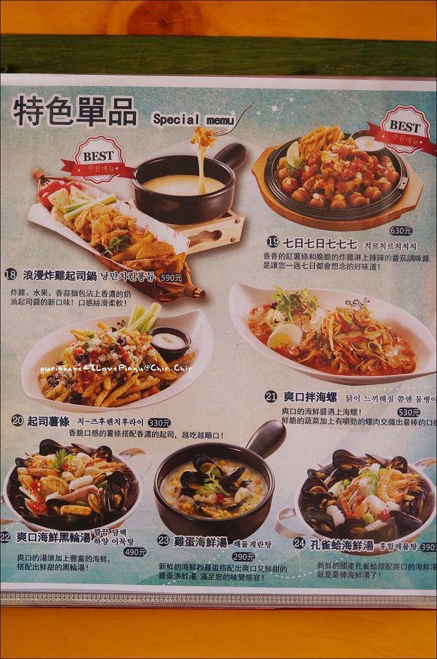 23菜單4