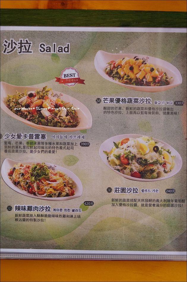 25菜單6