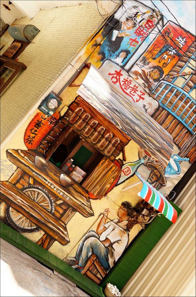 4杏福巷子彩繪2