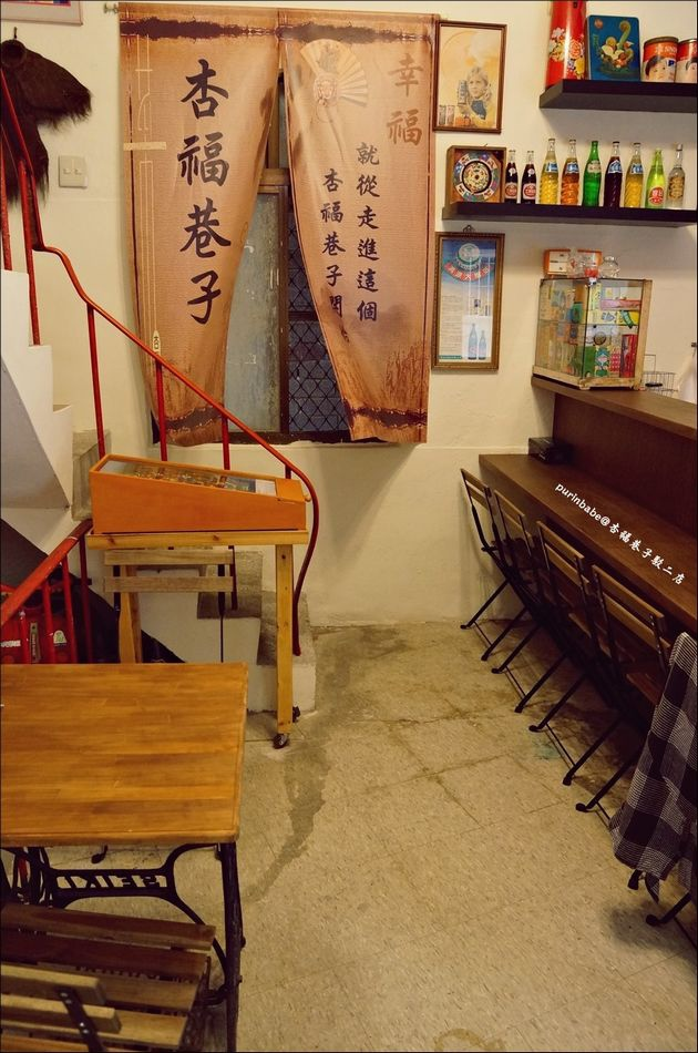 8杏福巷子全景3