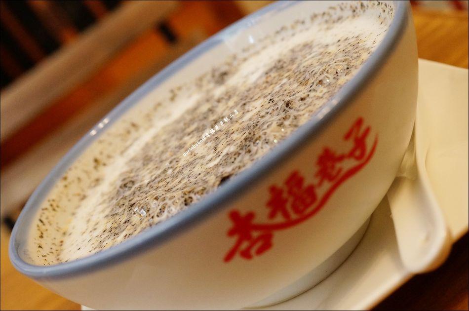 16芝麻杏仁茶1