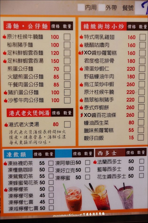 12菜單3