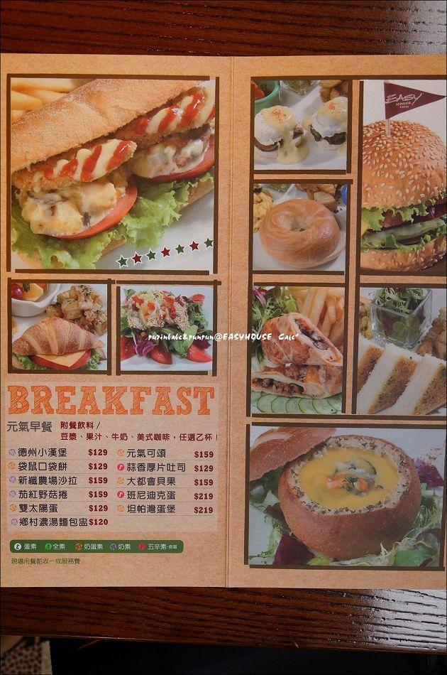 18早餐菜單1