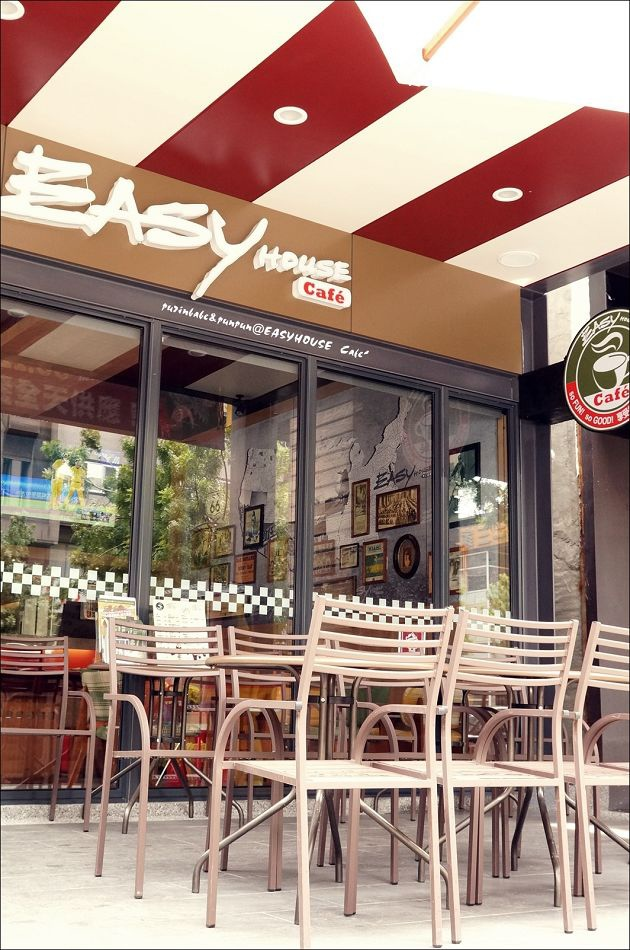 3Easy House Cafe2