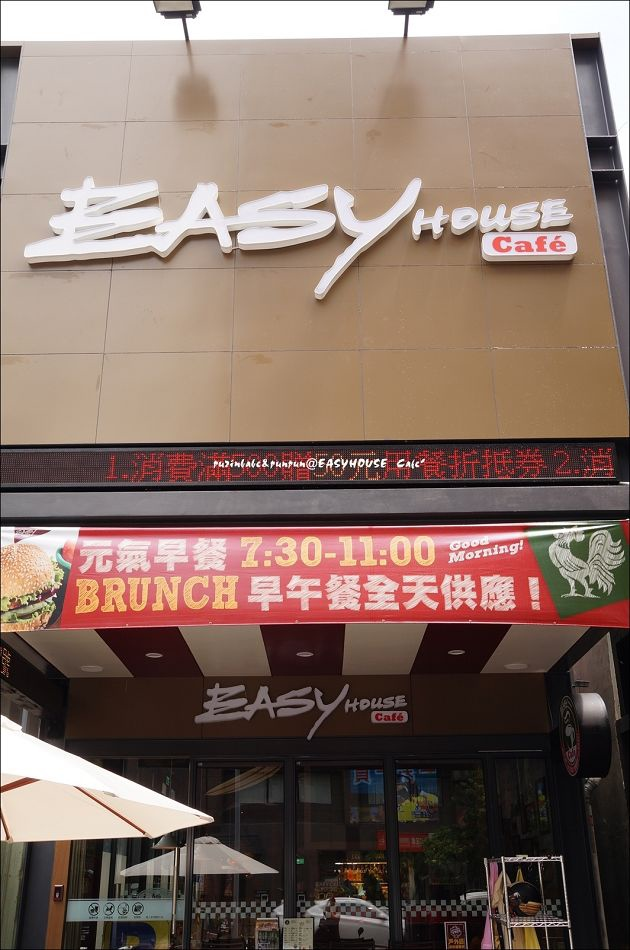 2Easy House Cafe1