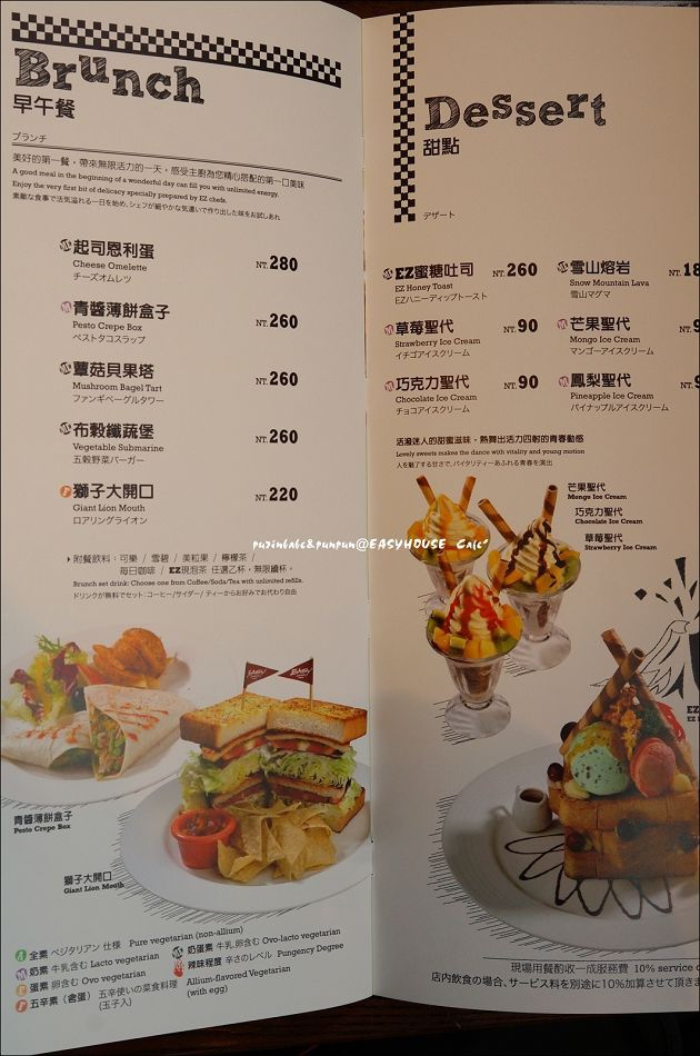 22菜單3