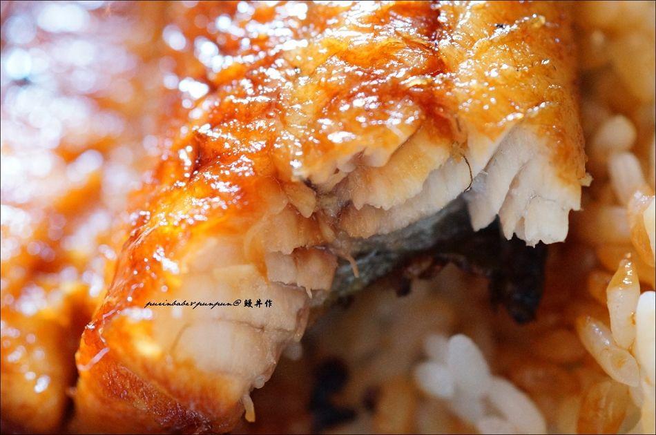 24鰻魚2
