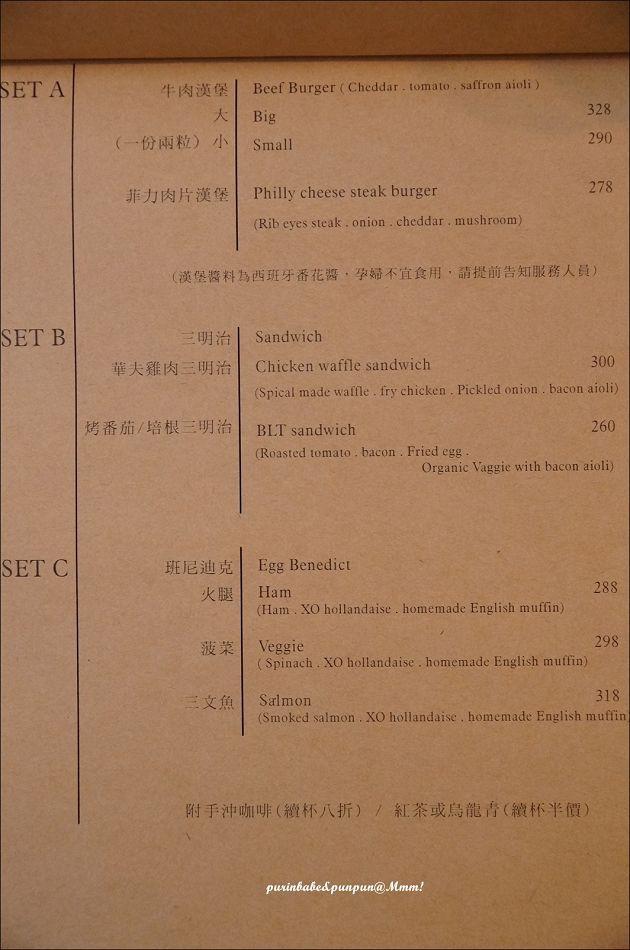 18菜單1