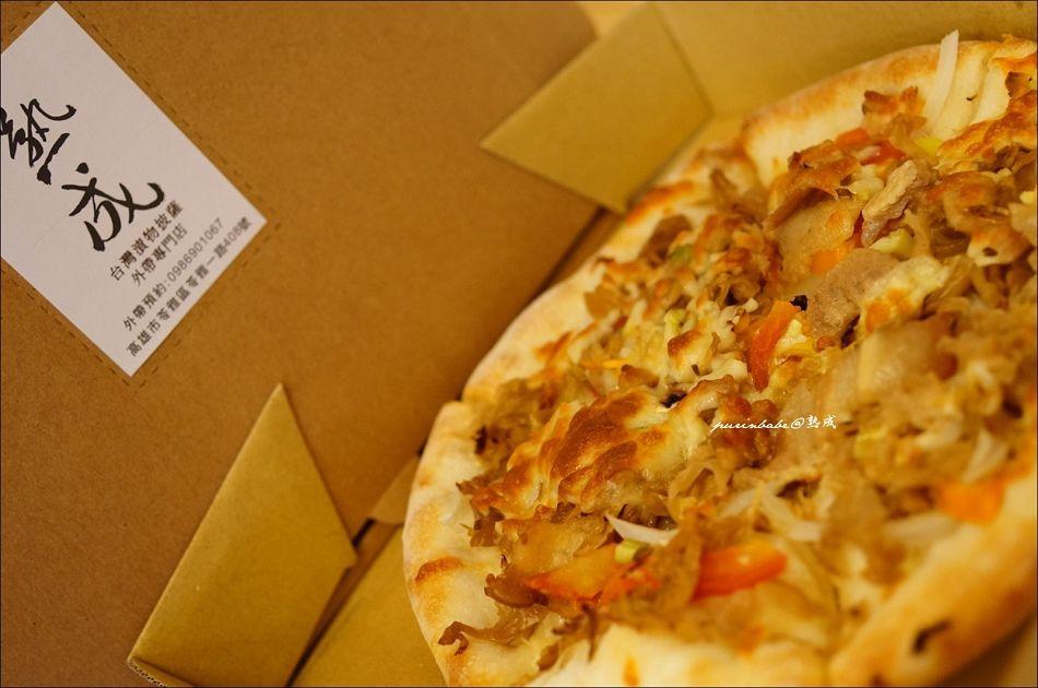 16高麗菜漬佐鹽烤五花豚披薩1