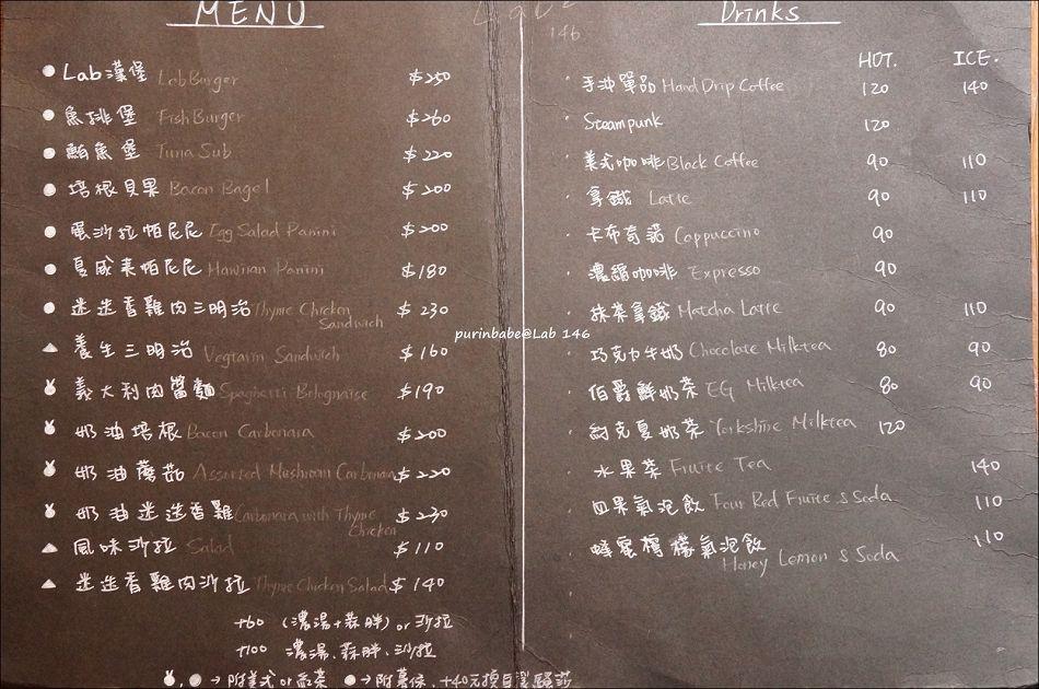 27菜單1