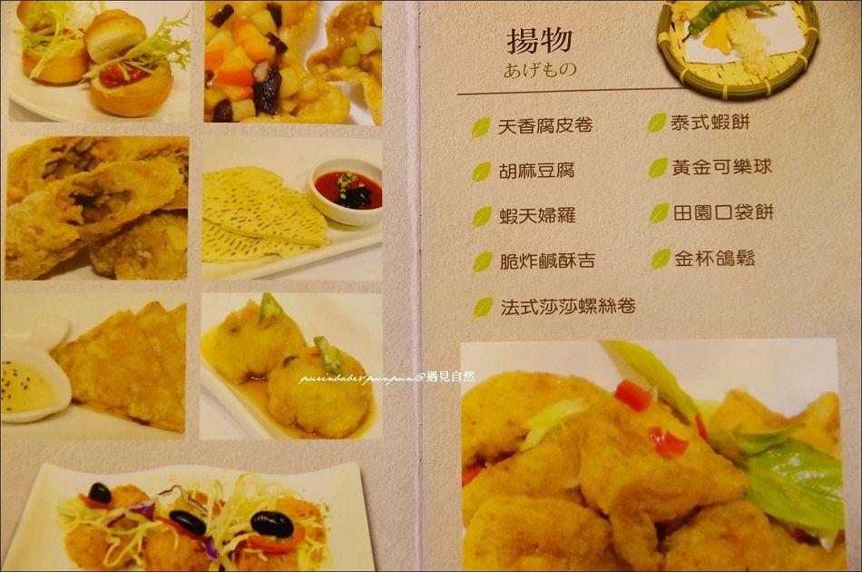 16菜單5
