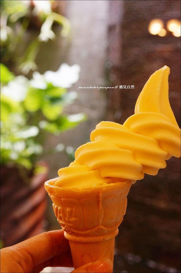 40芒果霜淇淋