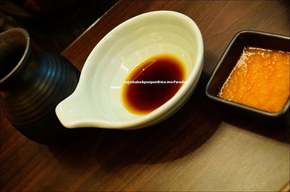 20柚子醋 紅蘿蔔泥