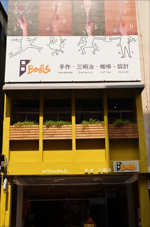 2Bodis1