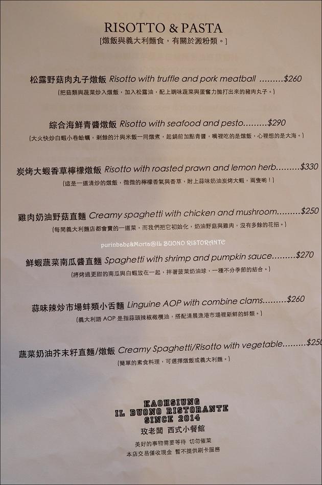 20菜單2