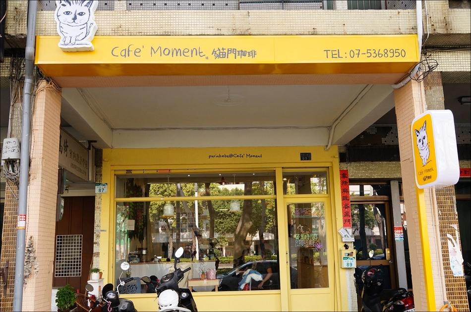 2貓門咖啡高雄館