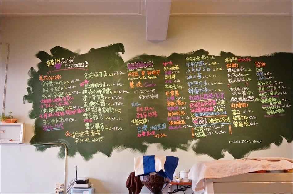 25一樓菜單