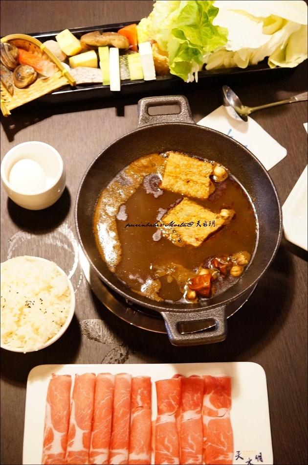 29麻辣梅花嫩豬肉套餐