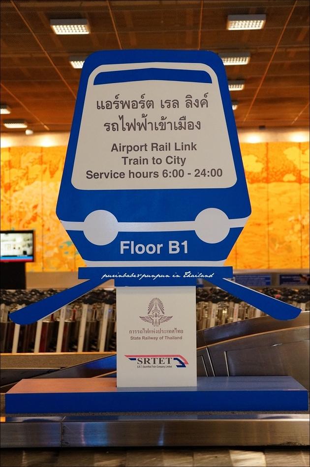 4機場快線指示