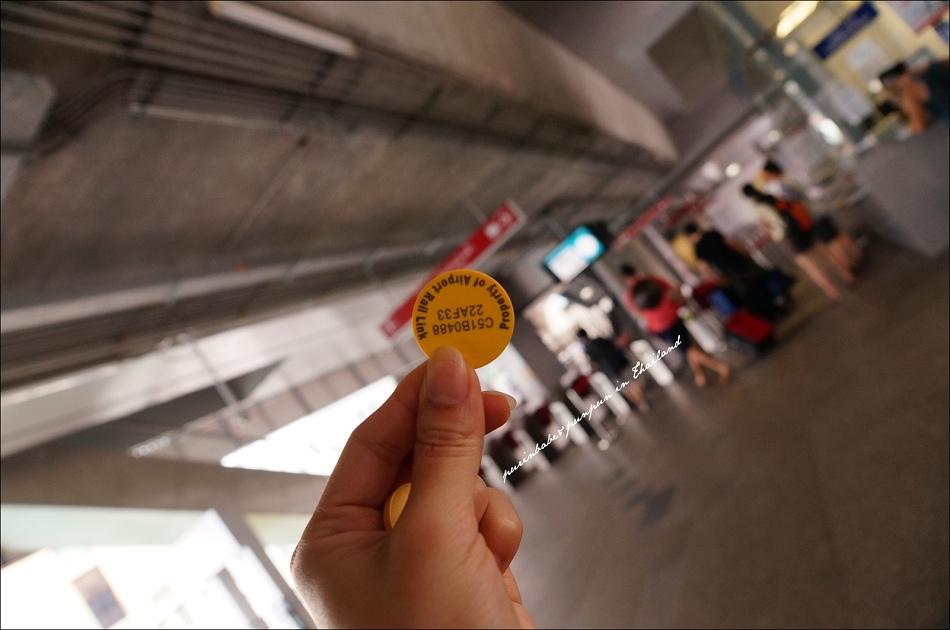 12從Phaya Thai買代幣搭機場快線