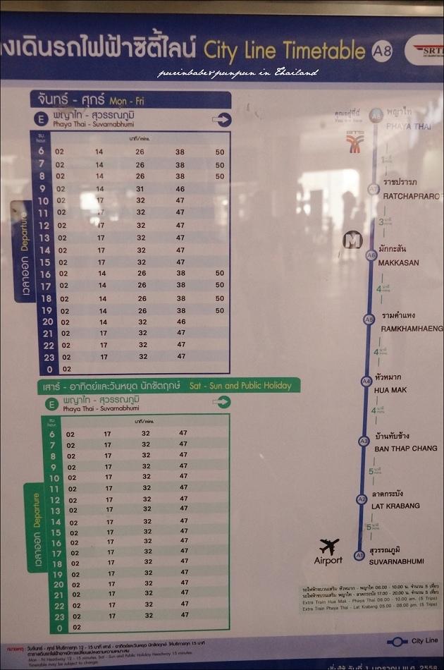 11Phaya Thai機場快線時刻表