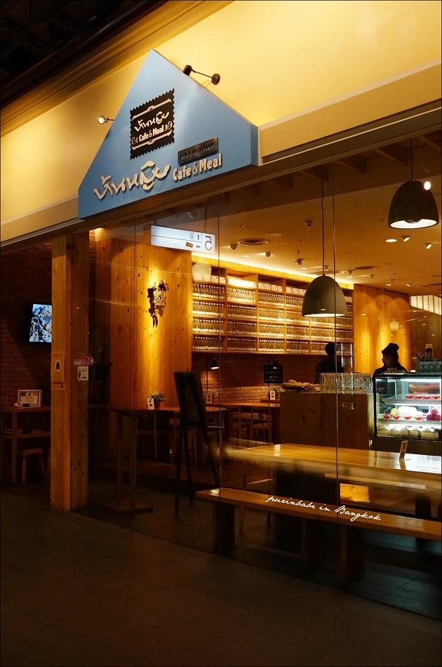 16Baan Ying Cafe & Meal