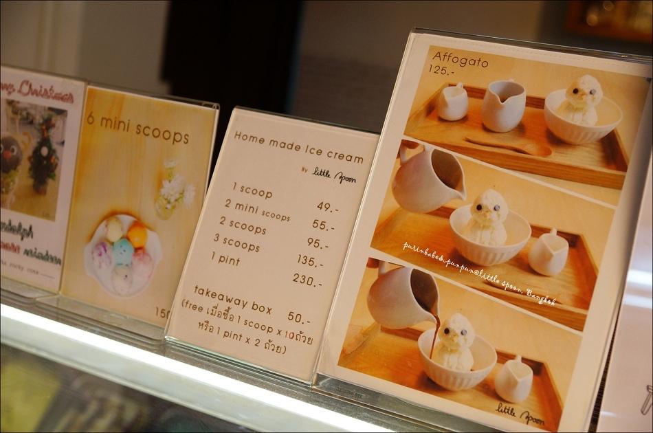 25冰淇淋價位