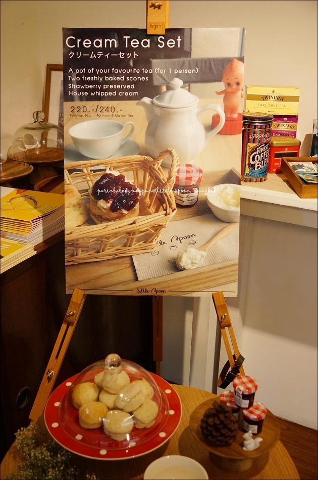 24cream tea set