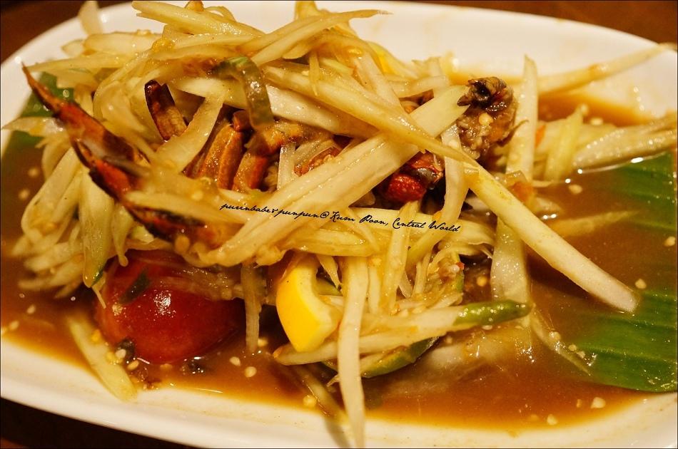 14寮國青木瓜沙拉佐亞洲醃魚鹹螃蟹