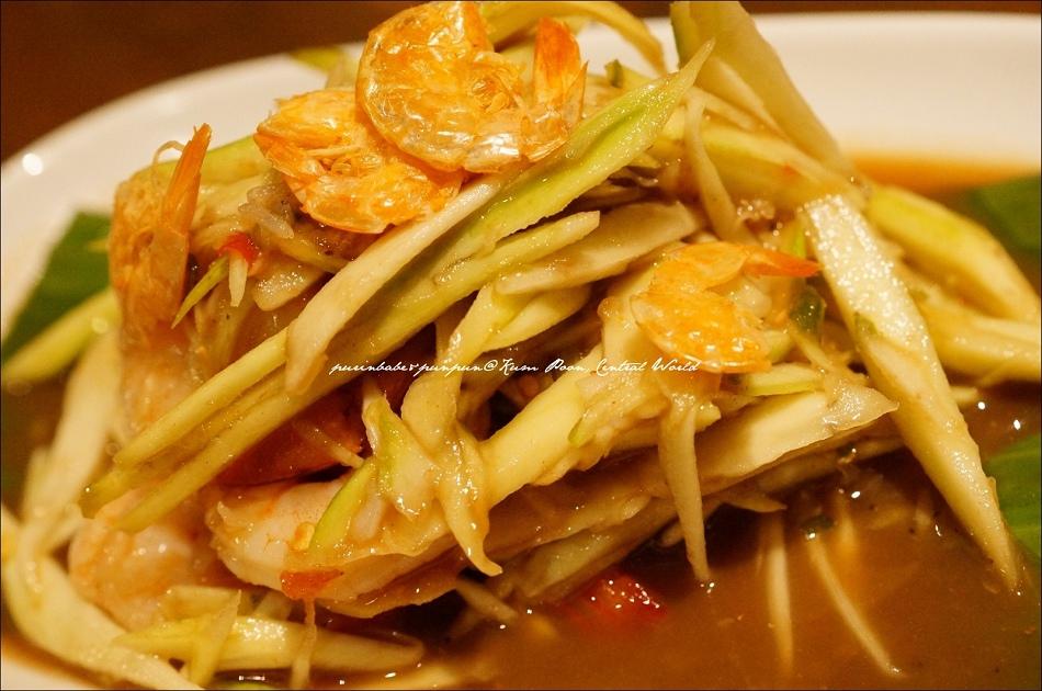 15辣味青芒果沙拉佐蝦醬與鮮蝦