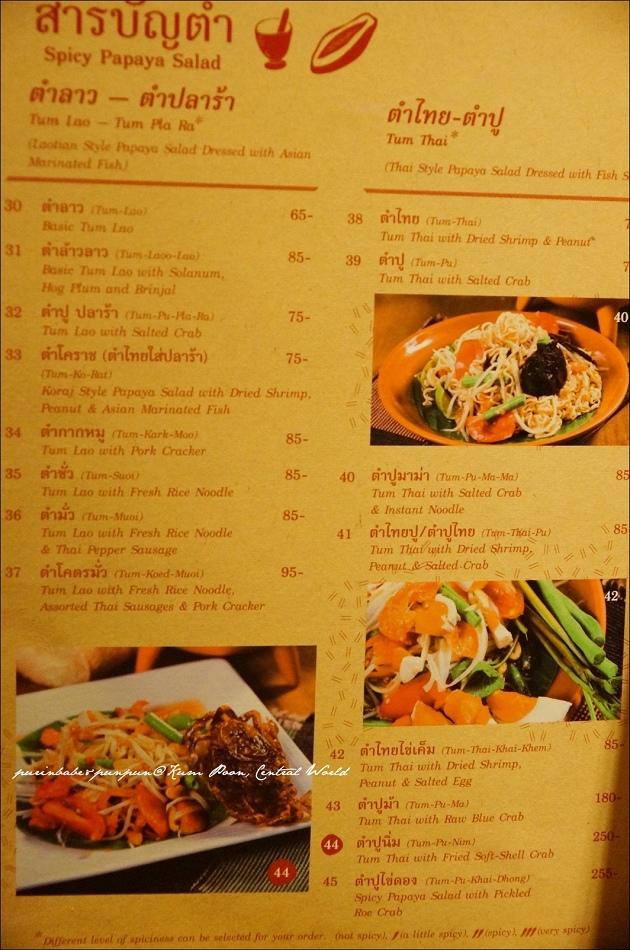 10菜單2