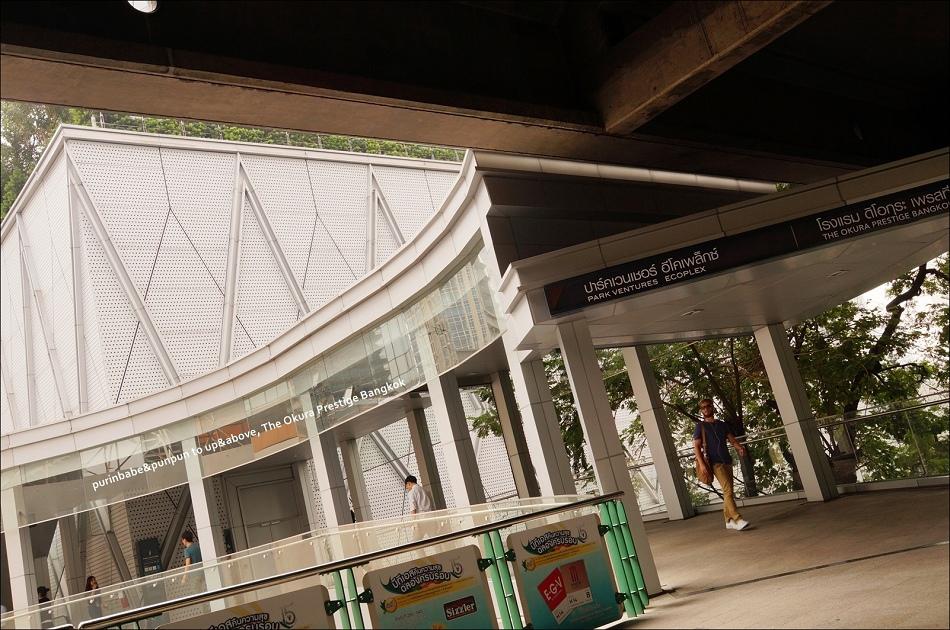 2BTS Ploenchit二號出口直通大倉飯店