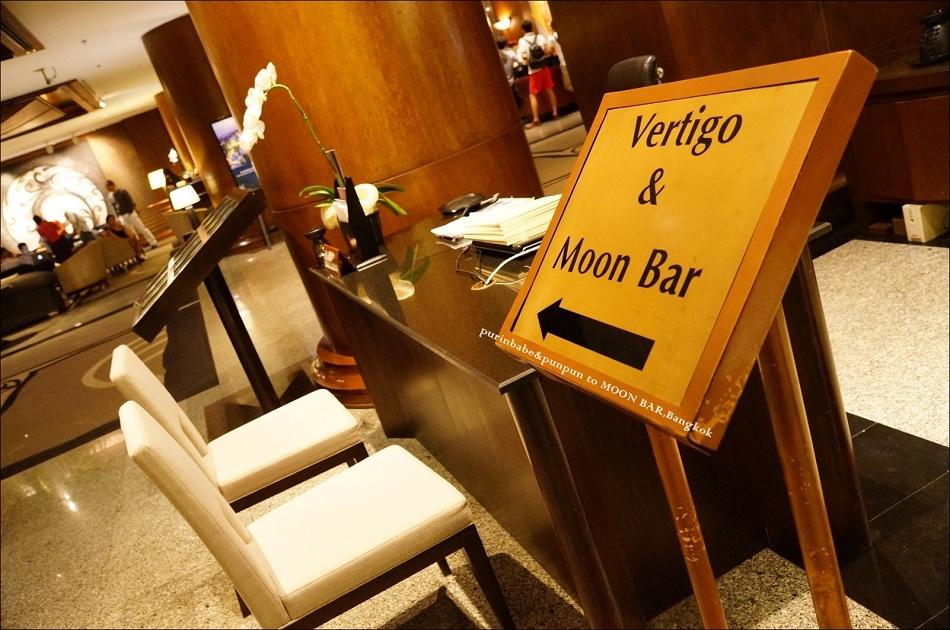 4Vertigo&Moon Bar