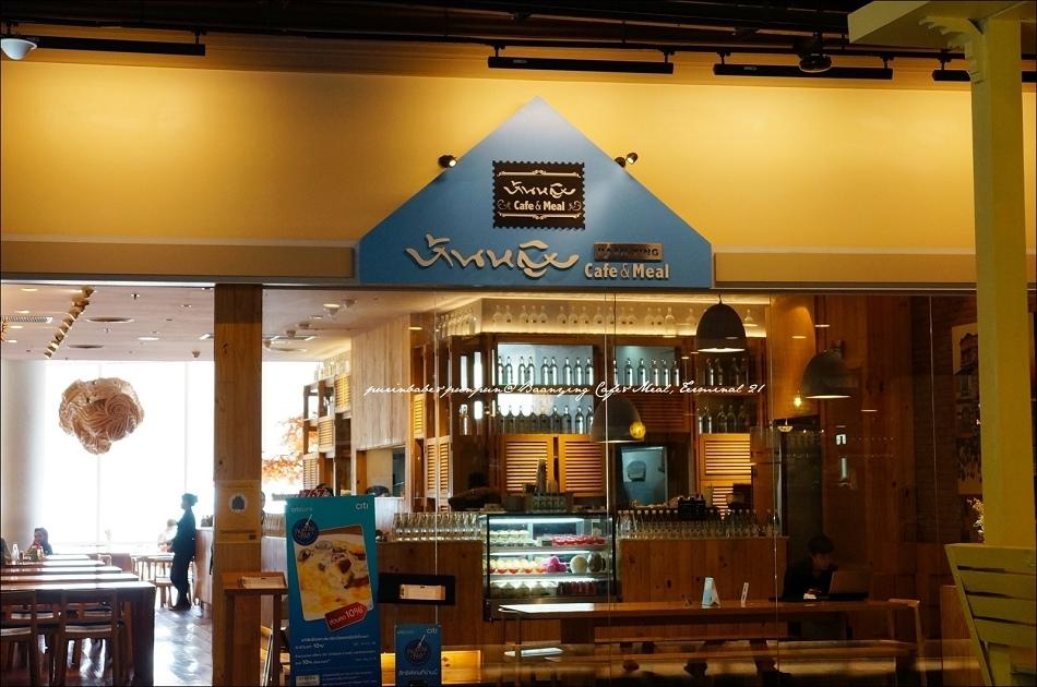2Baan ying Cafe&Meal