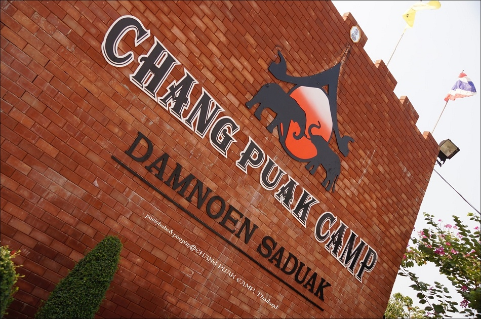 2Chang Puak Camp