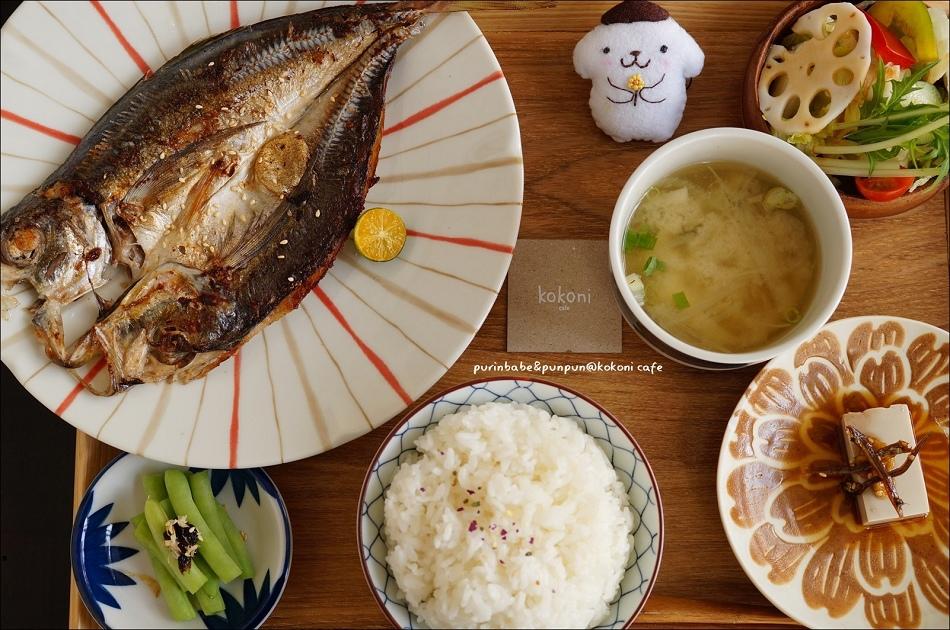 36竹筴魚一夜干定食