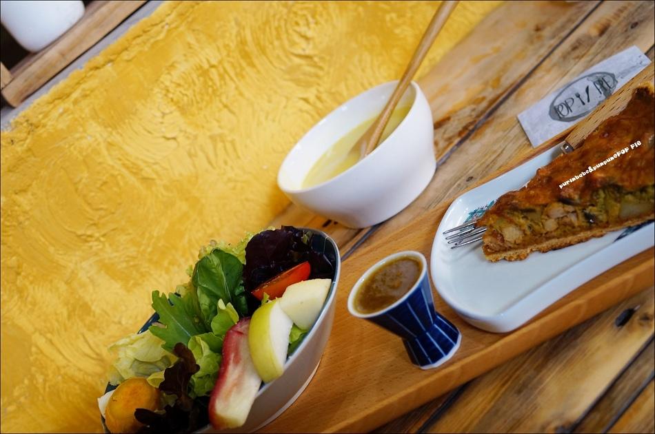 27南洋咖哩雞肉鹹派套餐
