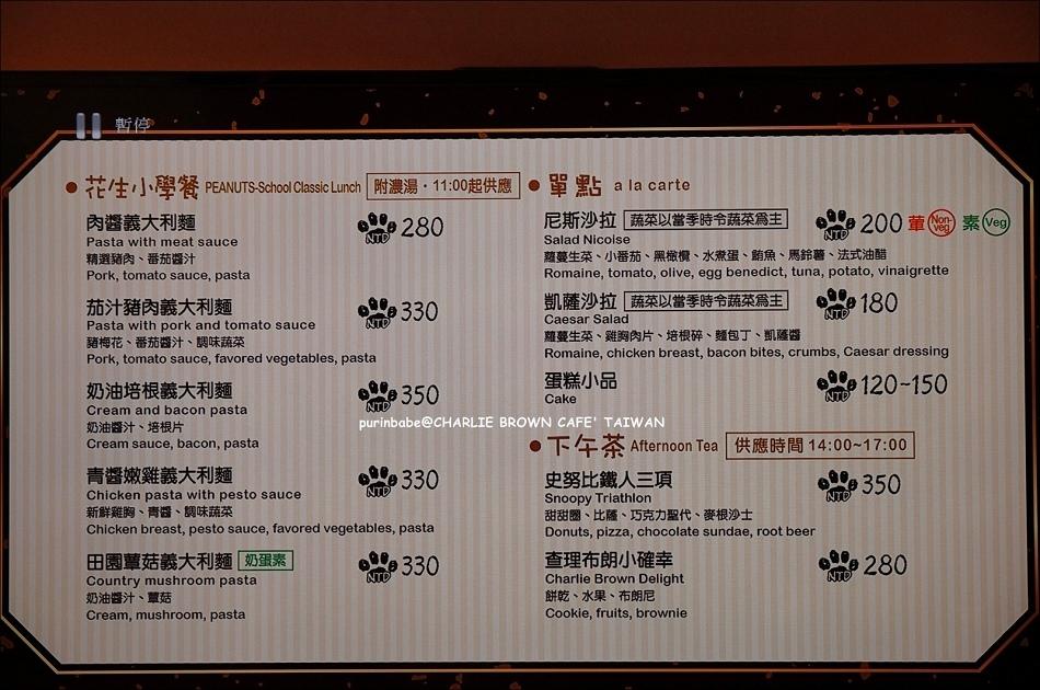 31菜單2