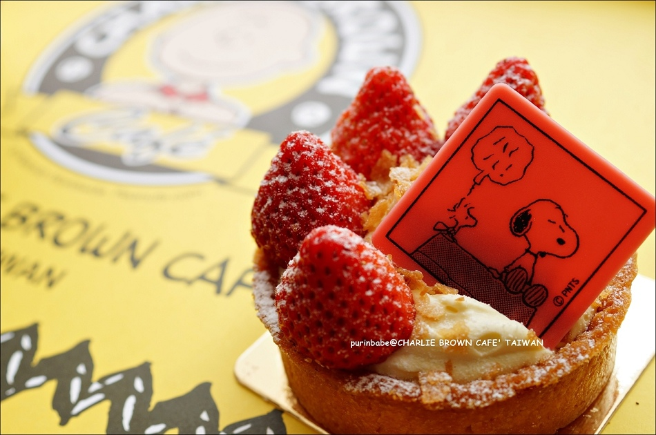 39新鮮草莓塔2