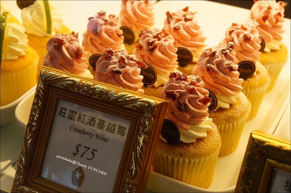 15杯子蛋糕口味3