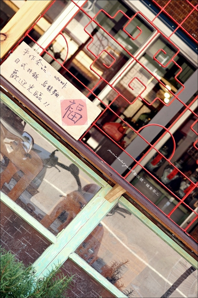 4緩食茶二店3