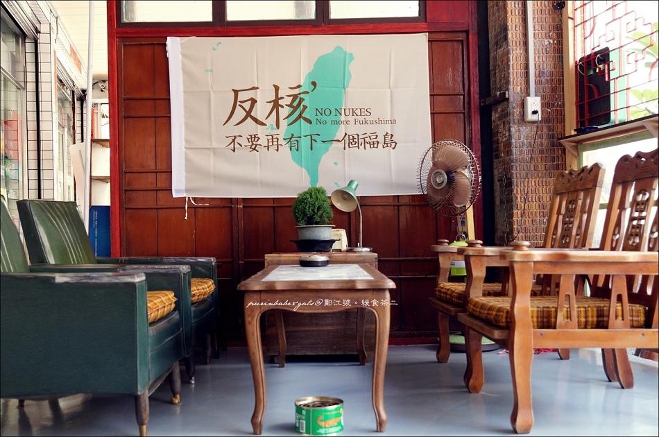 5緩食茶二店4