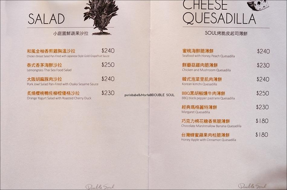 26午餐午茶菜單3