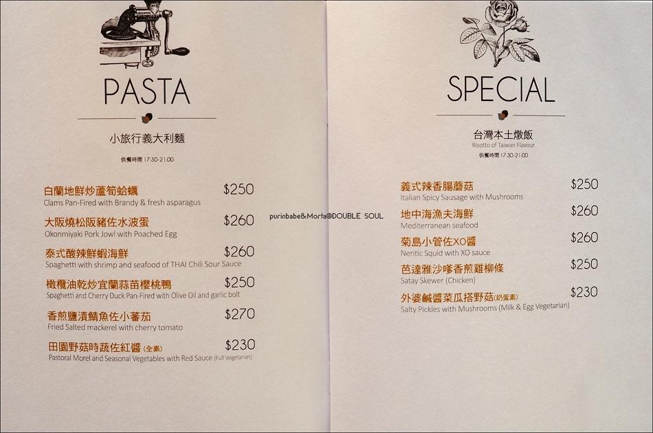 29晚餐菜單2