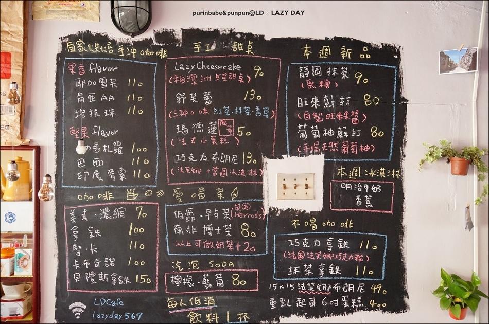 22菜單牆