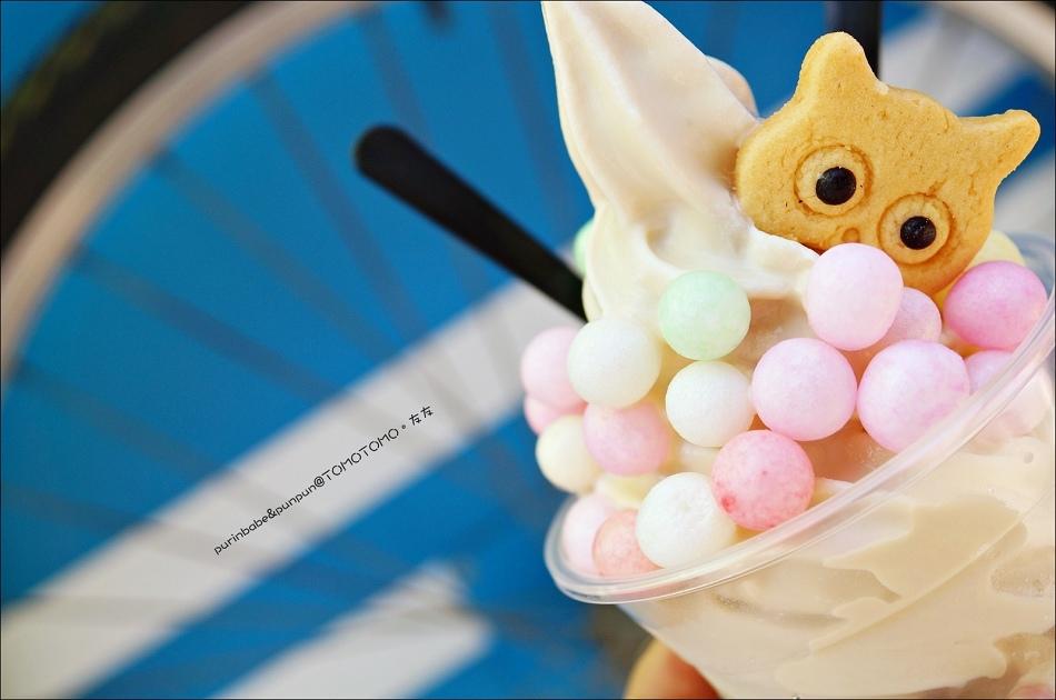 16和三盆糖霜淇淋2