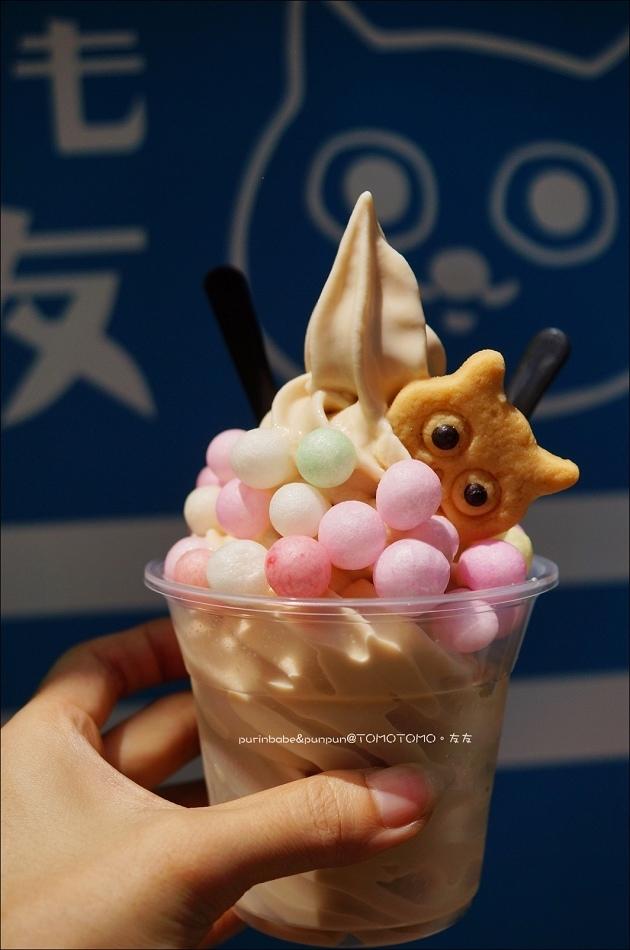 15和三盆糖霜淇淋1