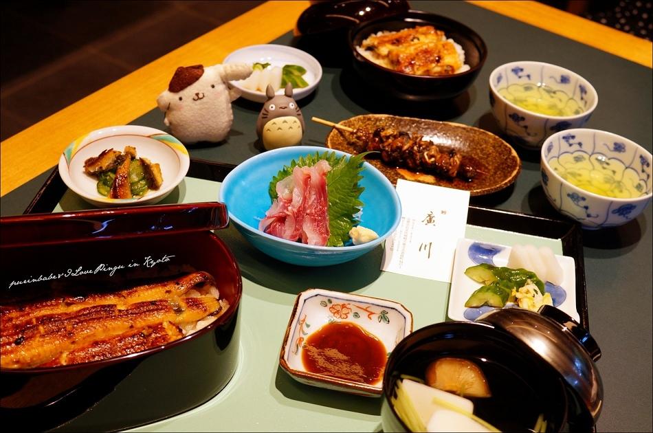 14廣川鰻魚飯