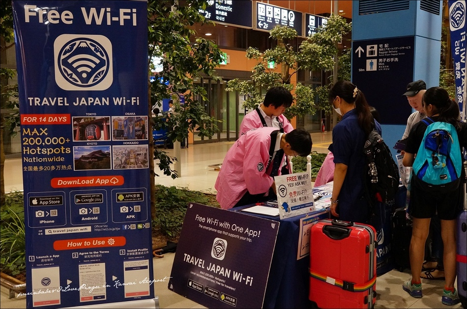 3Travel Japan wifi