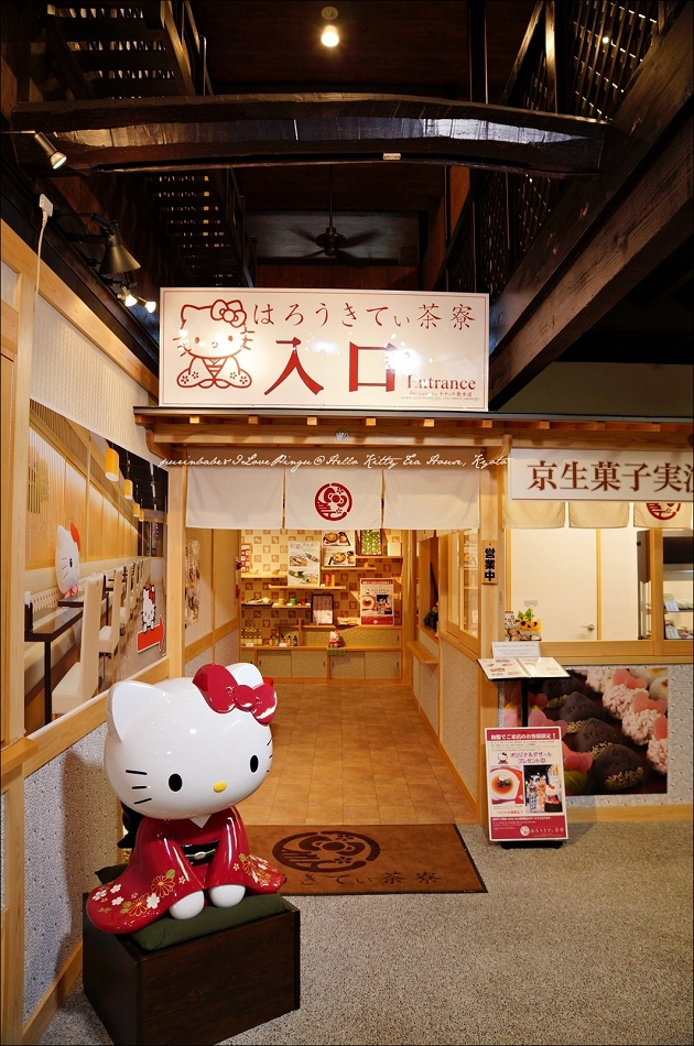 11Hello Kitty茶寮入口